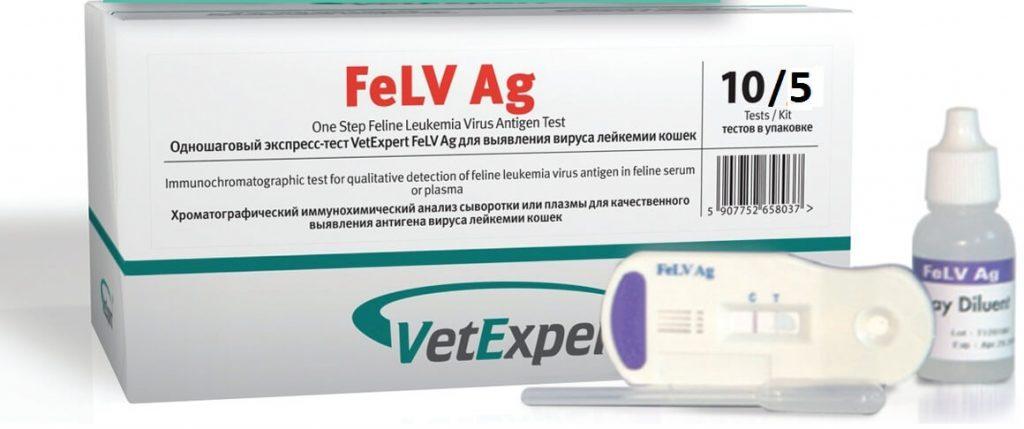 Экспресс-тест для выявления антигена вирусной лейкемии